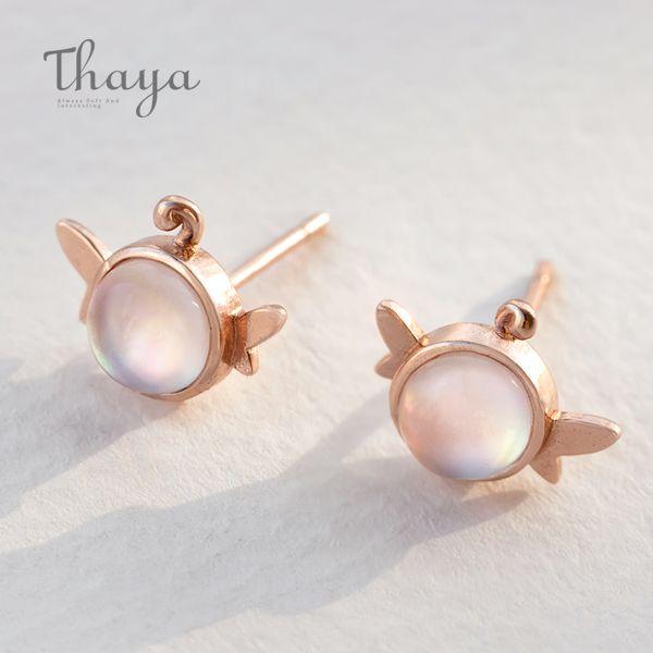 Thaya Elf Rose Gold Earrings
