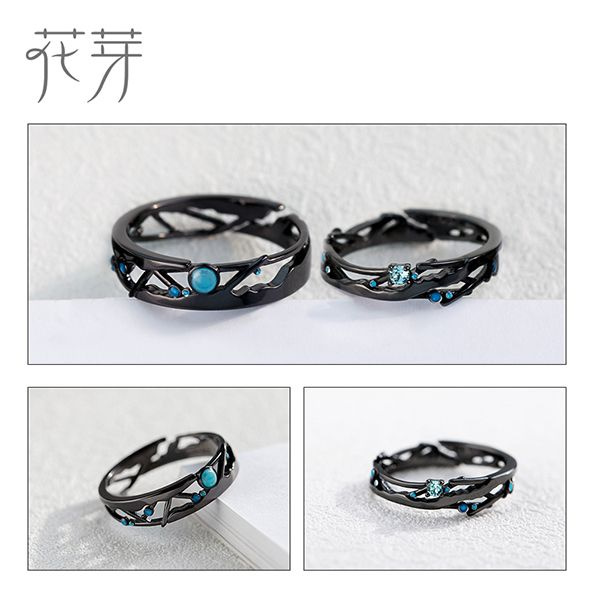 product image for Thaya Encounter Beneath the Stars Rings