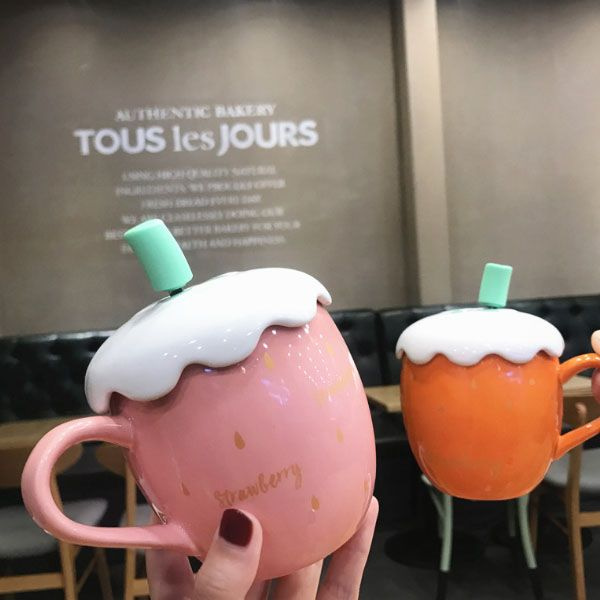 product image for Frosted Strawberry Mug