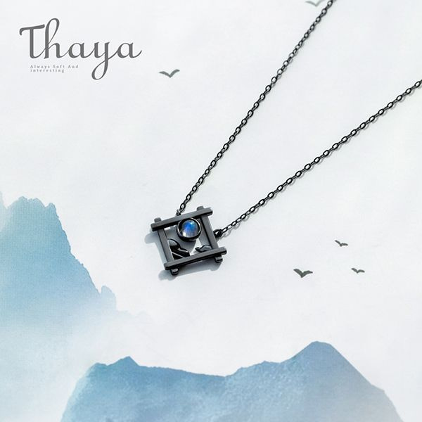 Thaya Endless Night Pendant Necklace