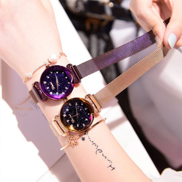 product image for Galaxy Reflection Watch