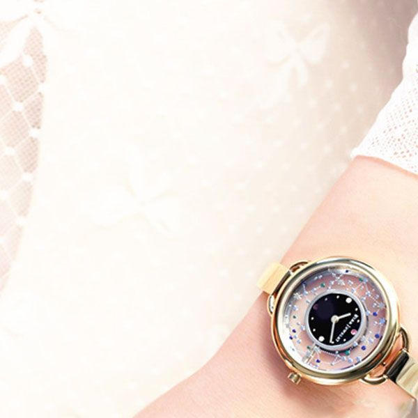 product image for Starburst Ladies Watch