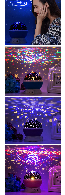 Starry Sky Night Light Rotary Stars